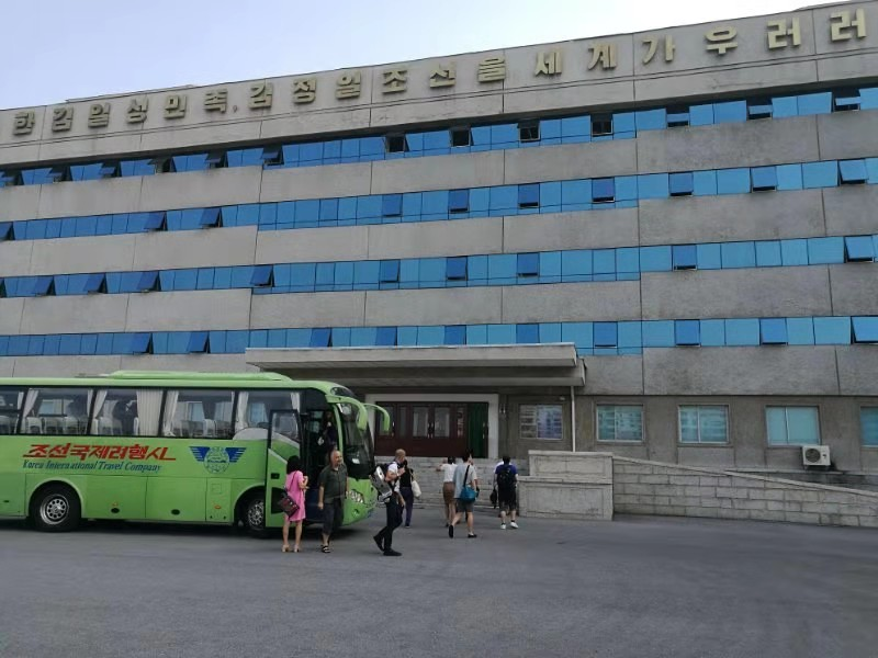 Pyongyang Korean Language Study Tour Hotel