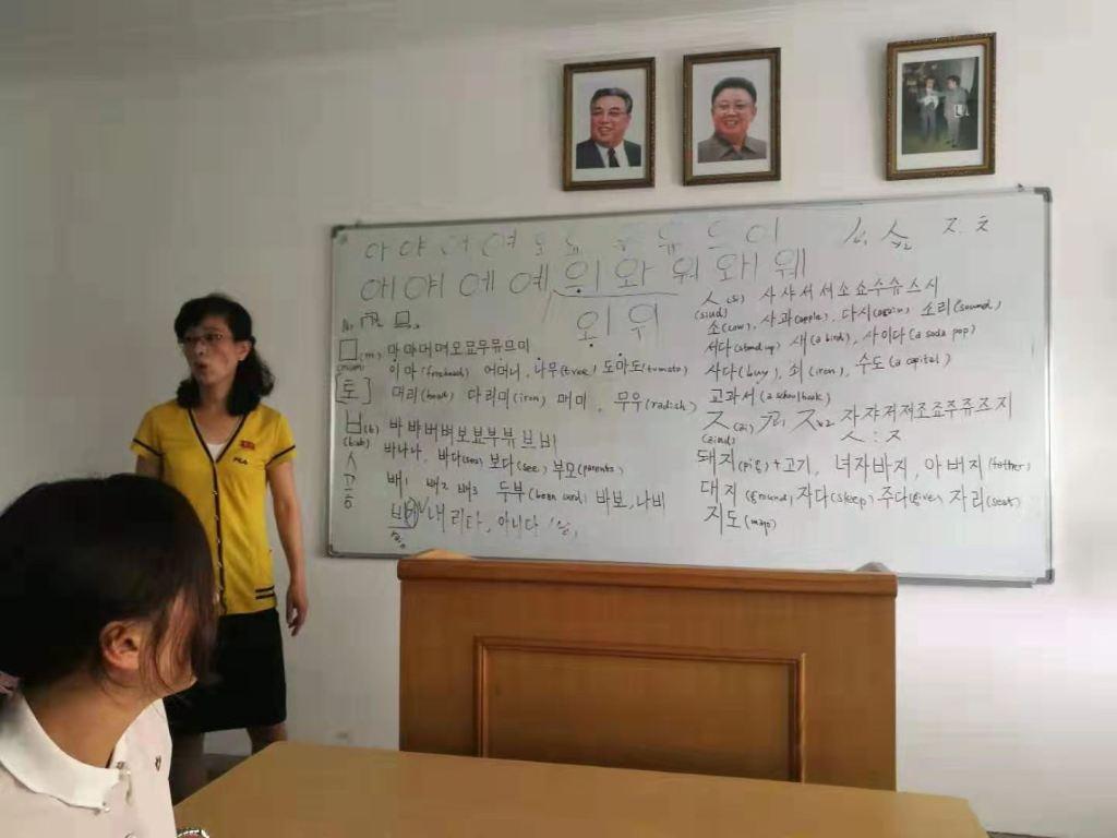 Pyongyang Korean Language Study Tour lesson