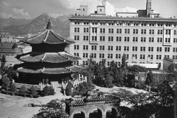 photo of korea before the war: A confucius shrine