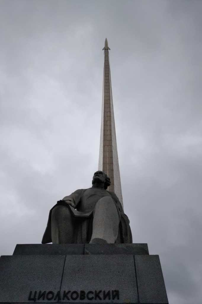 The famous rocket monument at the VDNKh.