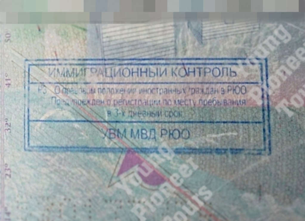 The official passport stamp of South Ossetia