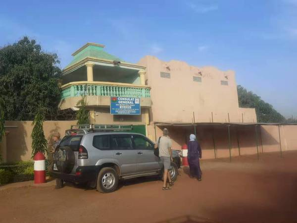 The Consulate of Burkina Faso in Segou, Mali