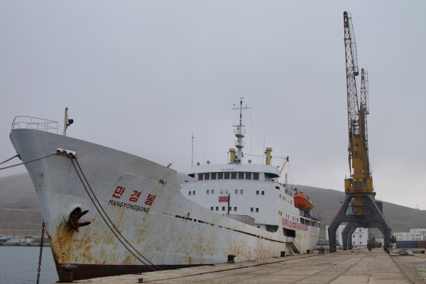 Mangyoungbong ship, in Rason Special Economic Zone, DPRK