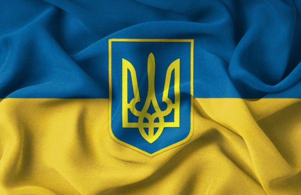 The Coat of Arms of Ukraine