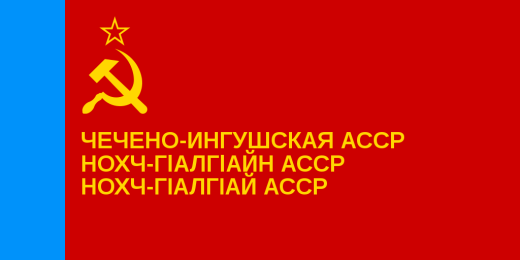 Flag of Soviet Chechnya