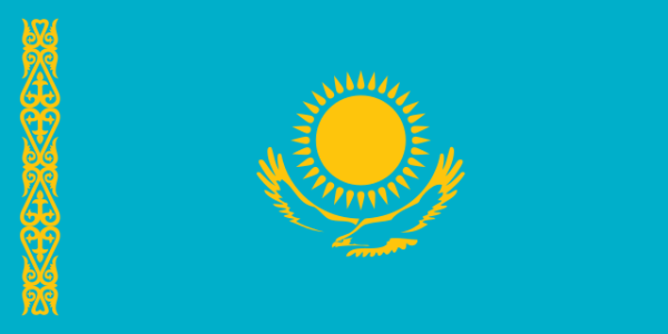 The current flag of Kazakhstan