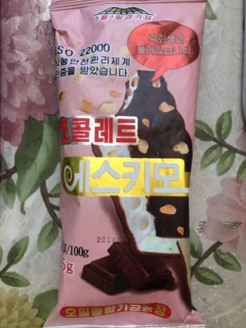 North Korean chocolates