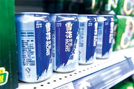 Cans of snow beer