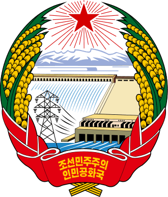 The dam on the North Korean Emblem