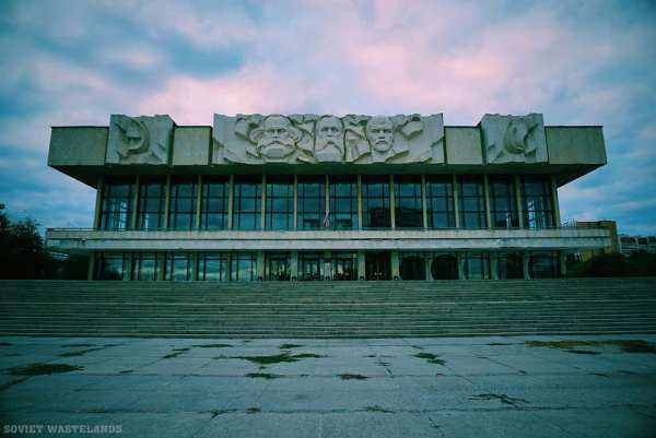 A soviet era building found in Rostov-on-Don, Southern Russia