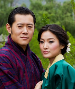 A portrait of the current king and queen of Bhutan