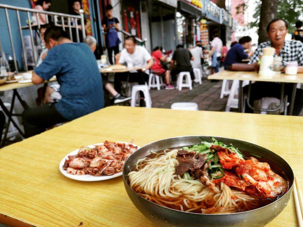 Dandong Street Food Noodles