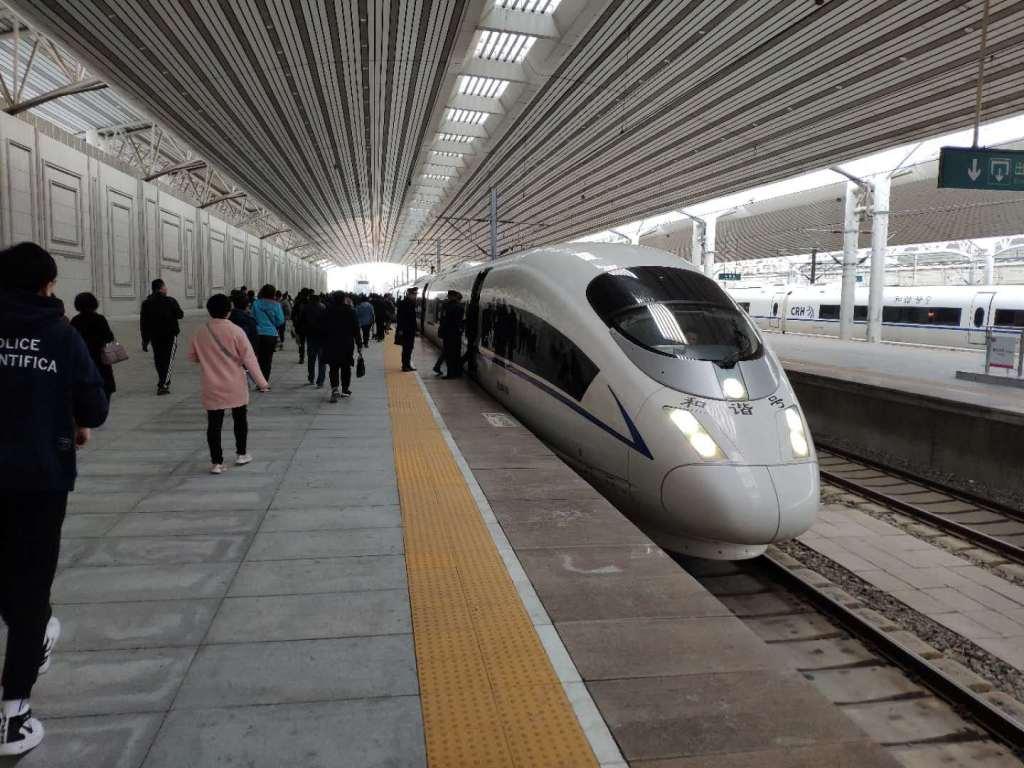 Fast Train Dandong