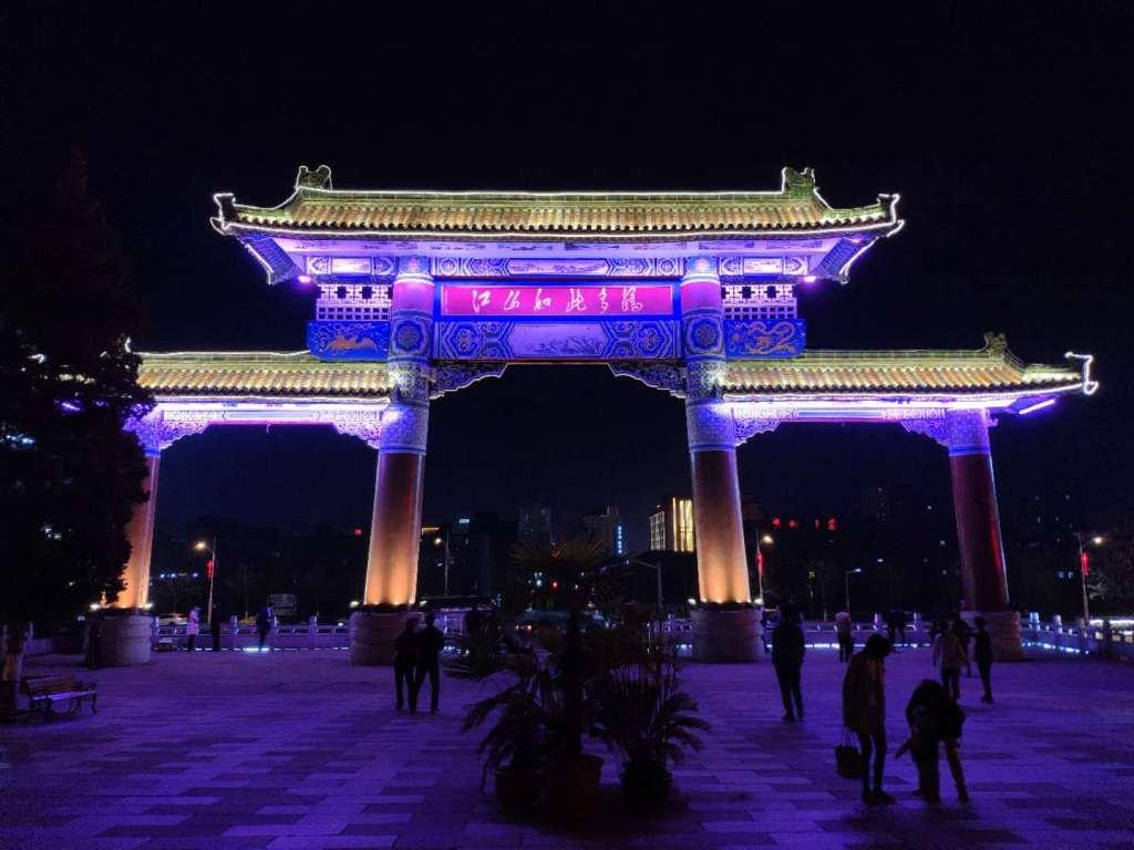 Jinjiang Dandong