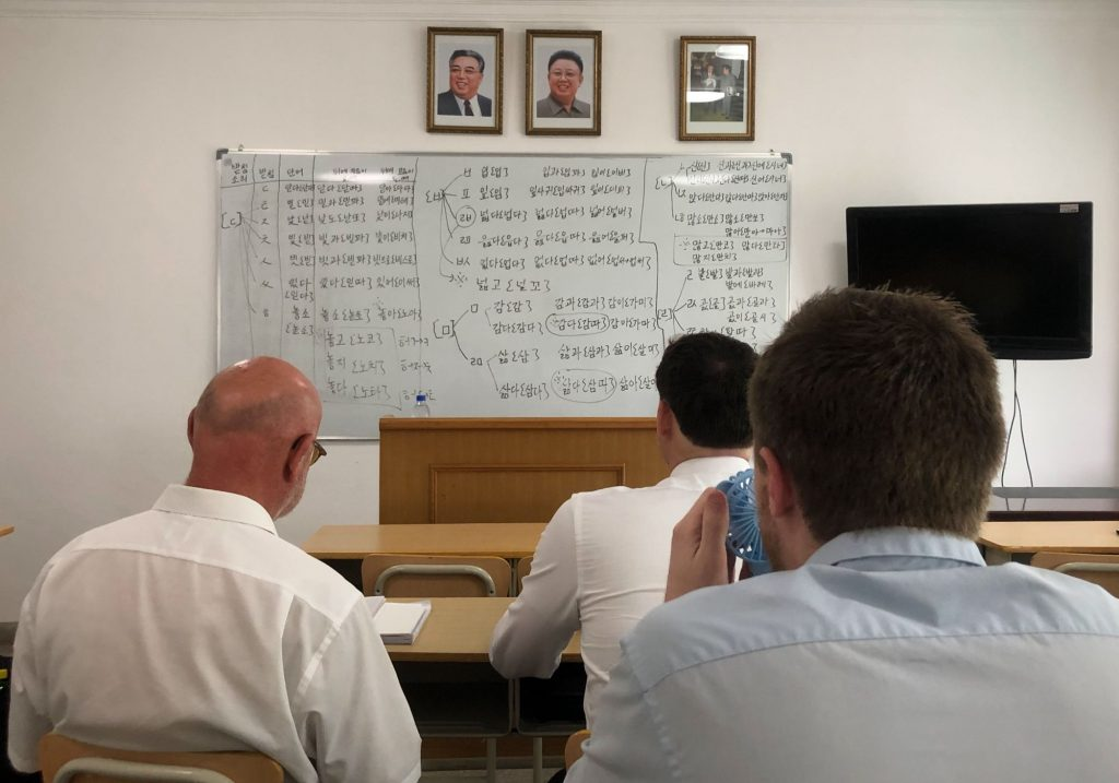 A view of the class studying in Pyongyang