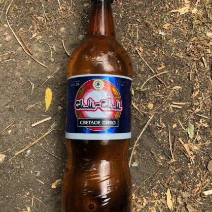 Sim Sim beer is the beer of Tajikistan