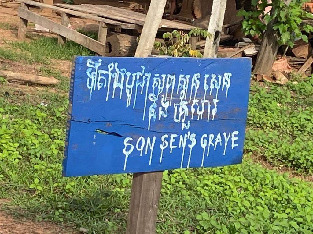 Son Sen's grave in Anlong Veng