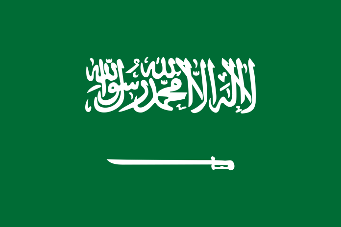 Saudi Arabia Weapon flag