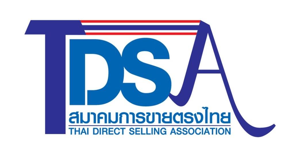 ขายตรงไทย, จรรยาบรรณ, เครือข่าย, สีขาว, มนุษย์เงินล้าน, ผู้นำ, ตัวจริง, ของจริง, ถูกต้อง