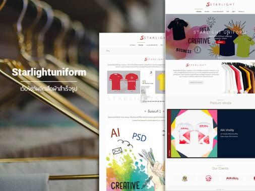 เว็บไซต์ Starlightuniform - รับทำเว็บไซต์ WordPress