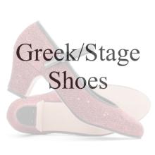 Greek Range Shoes