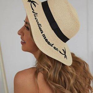 chapeau de plage en paille tendance