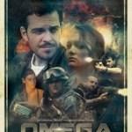Watch It! Machinima Prime's First Ever Original Sci-Fi Drama Web Series – OMEGA