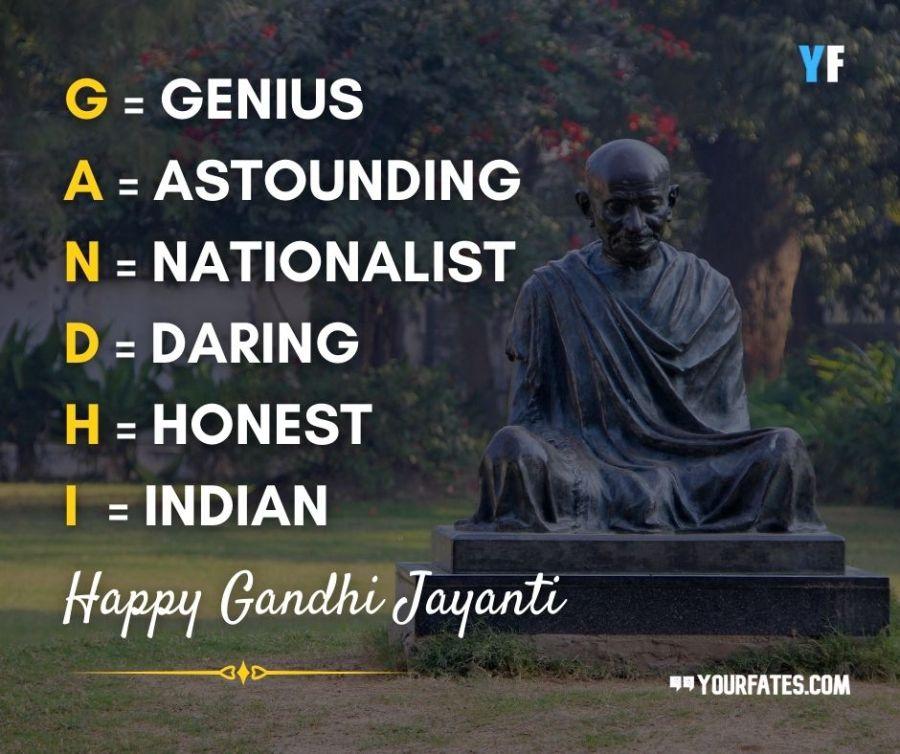 गांधी जयंती शुभकामनाएं