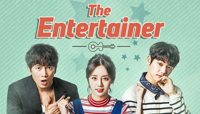 The Entertainer (2016)