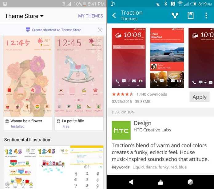 TouchWiz-UI-left-vs-HTC-Sense-7-UI-right-8