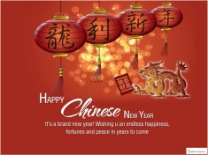 Chinese New Year 2016 Motivational Messages, Greetings, Quotes And Proverbs