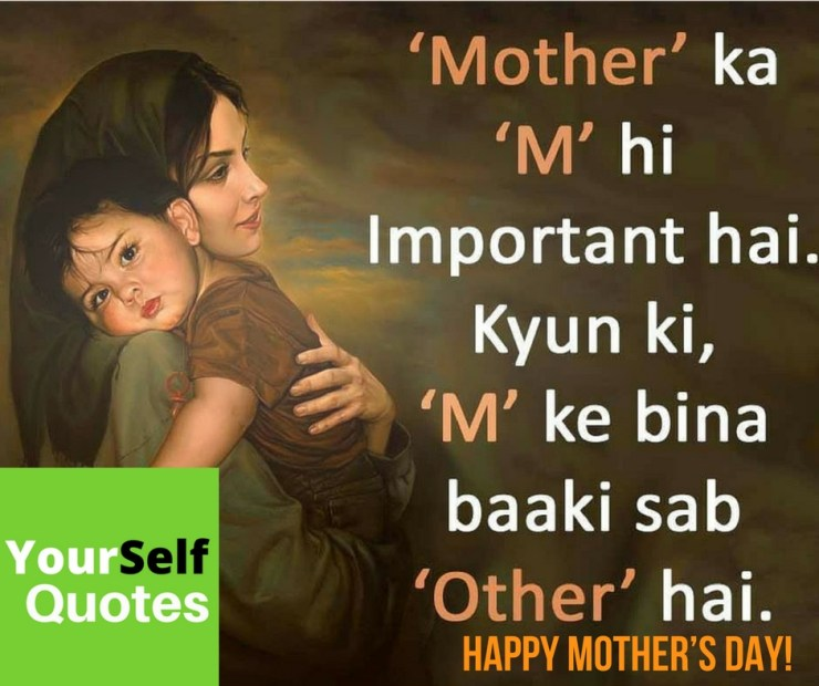 Images of Mother Day