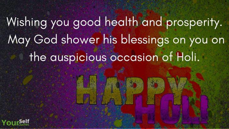 Good Holi Wishes