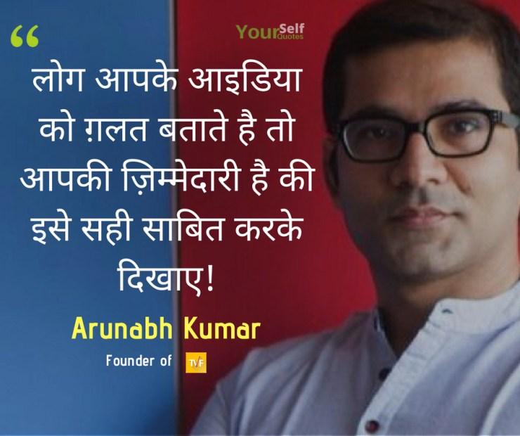 Hindi Quotes - Arunabh Kumar TVF