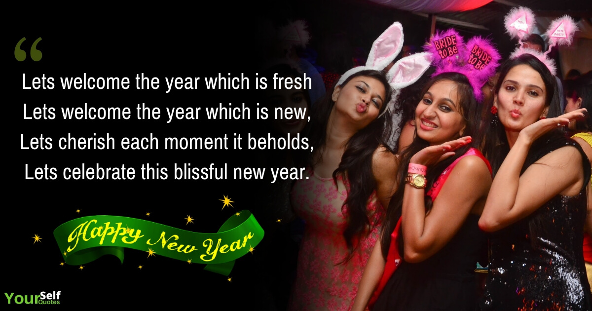 New Year Wishes Images For Friends