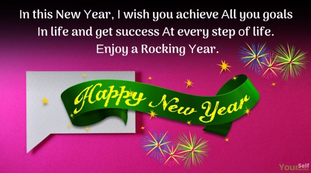 Rocking Happy New Year - Happy New Year Greeting Cards, eCards Wishes & Greeting images