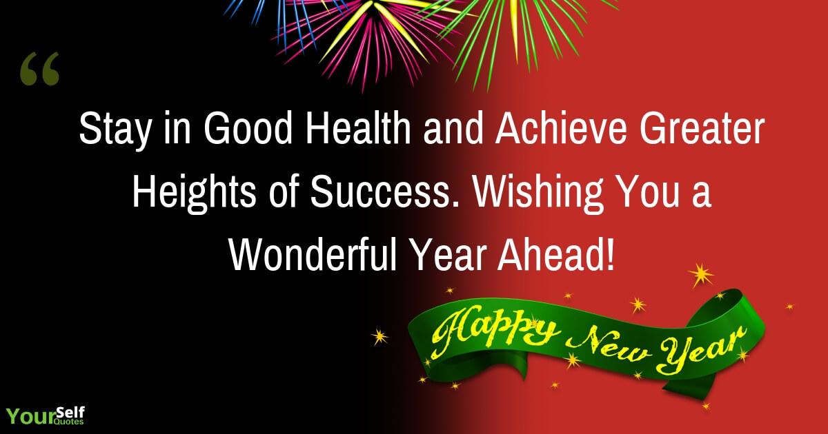 Wonderful New Year Wishes