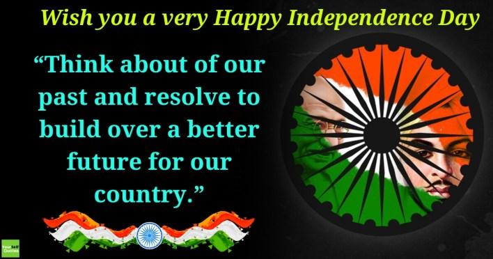 स्वातंत्र्य दिनाच्या शुभेच्छा भारत