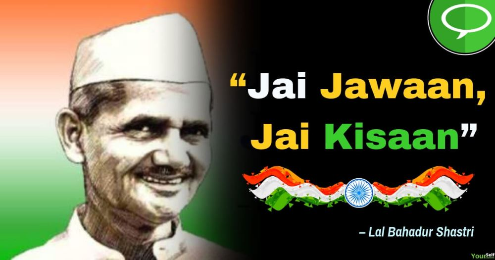 Independence Day Quotes by Lal Bahadur Shastri