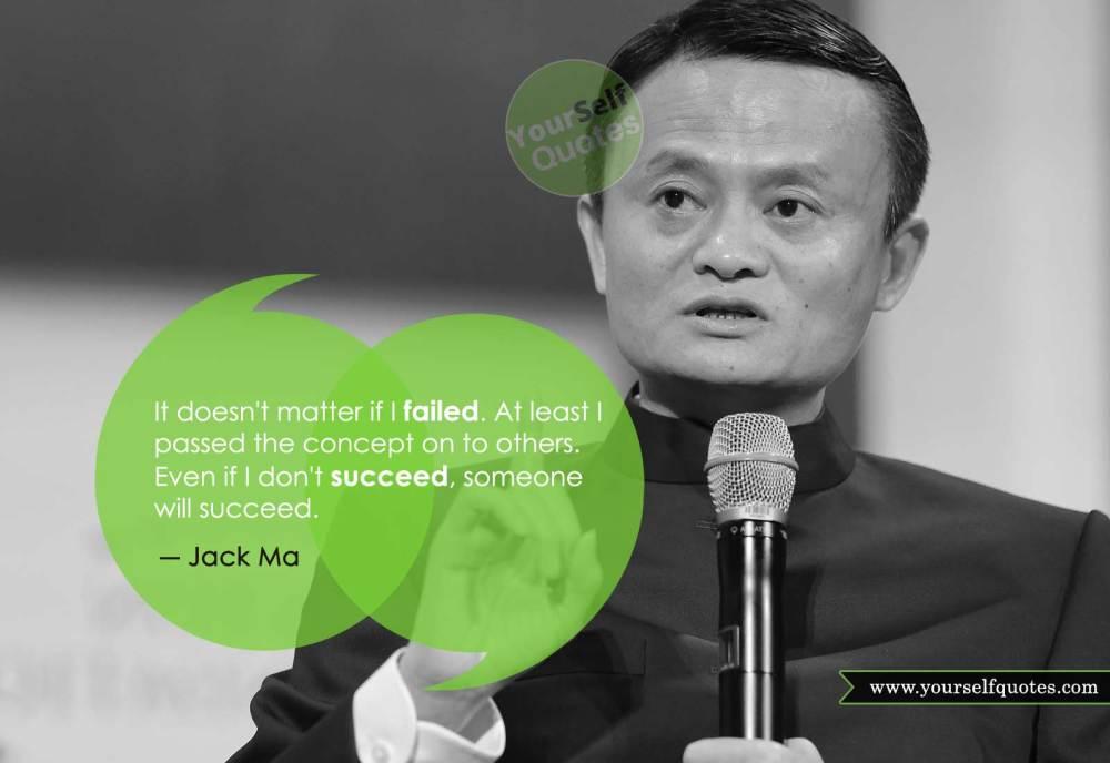Jack Ma Quotes Success