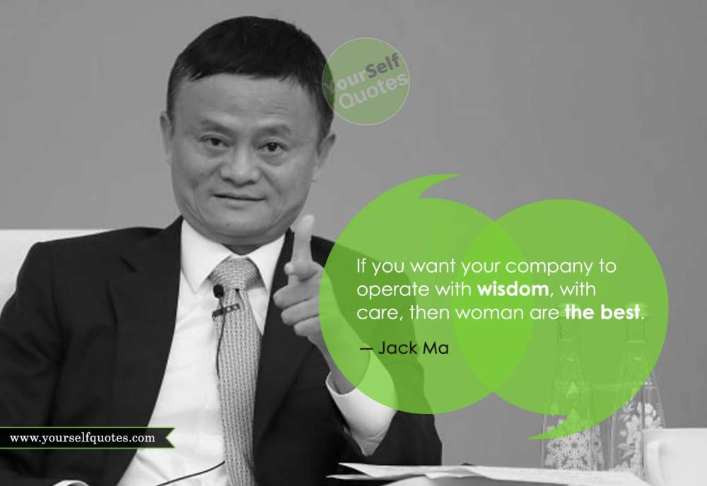 Jack Ma Quotes Wallpapers