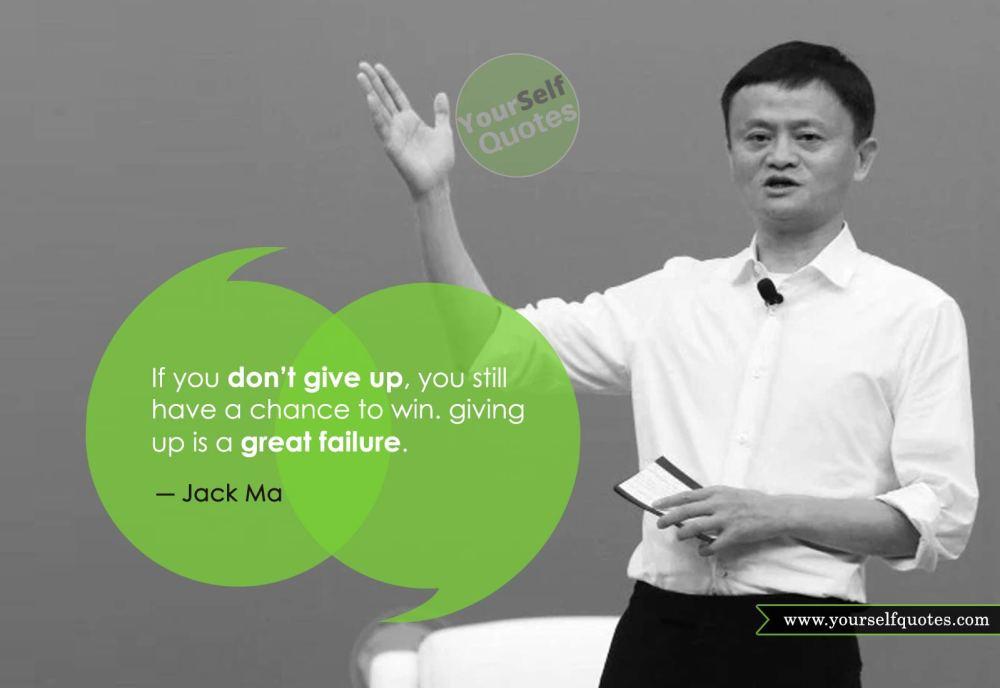 Jack Ma Quotes on Failure