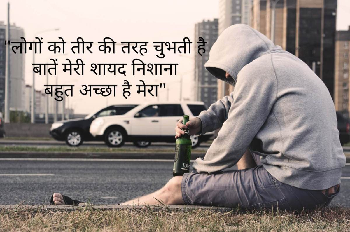 Latest Motivational Shayari in Hindi