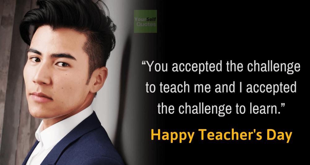 TeachersDay Quote Images