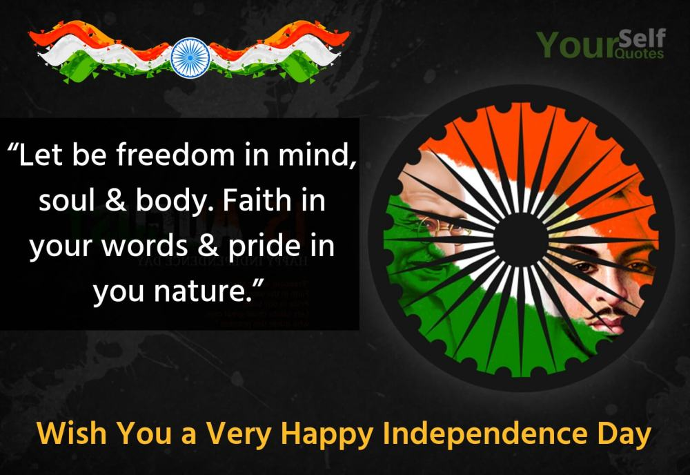 Happy Independence day wishes in english