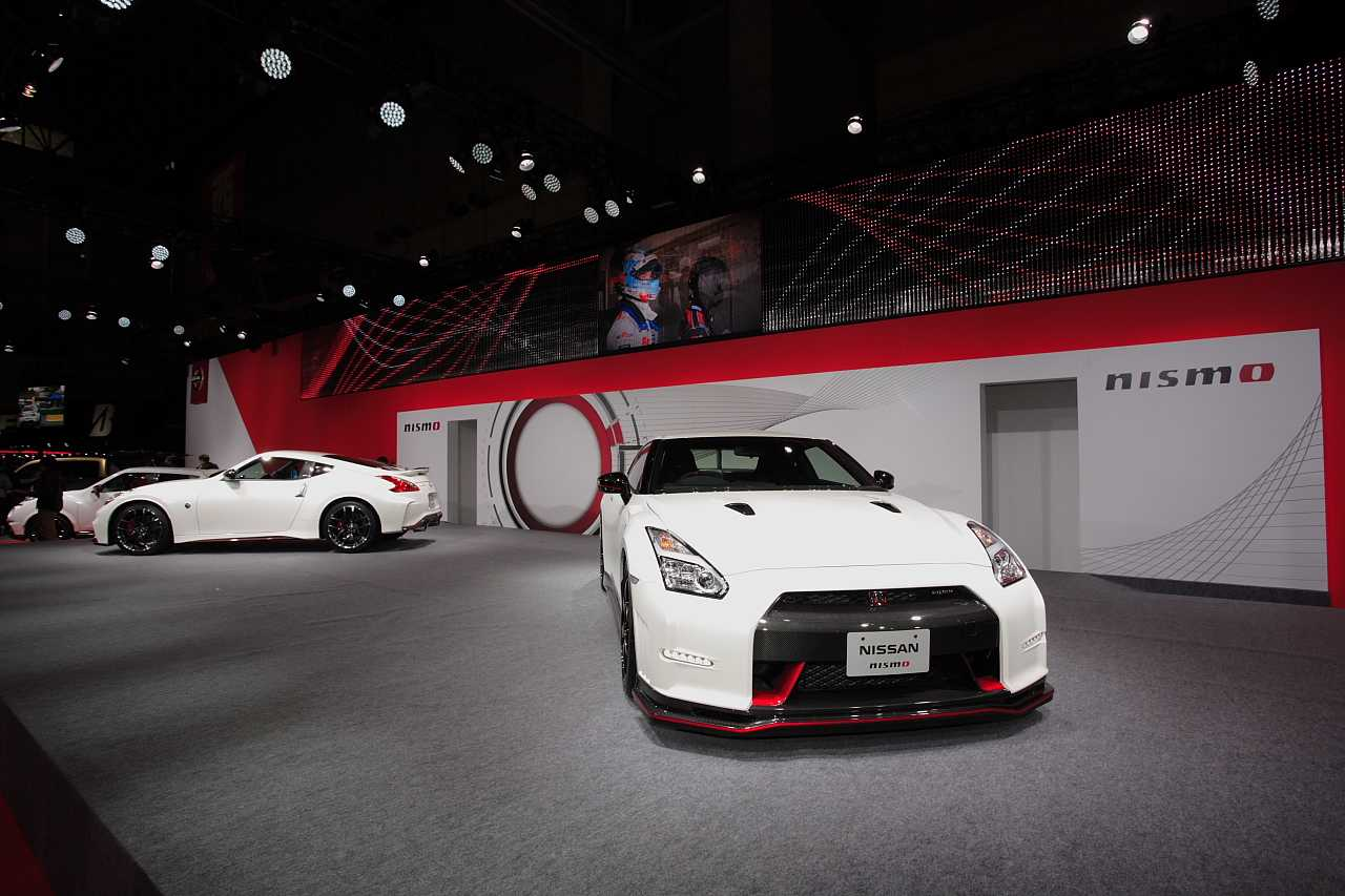 2015 Tokyo Motor Show Ready to Showcase Nissan's Concept 2020 Vision GT