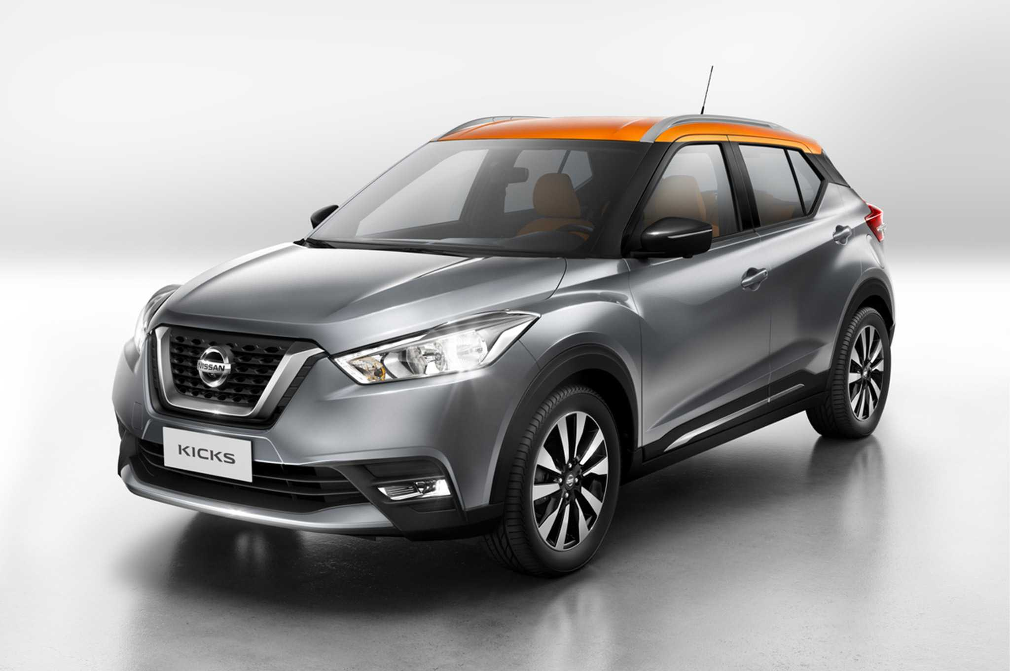 Nissan's Small Crossover Kicks is Now Official