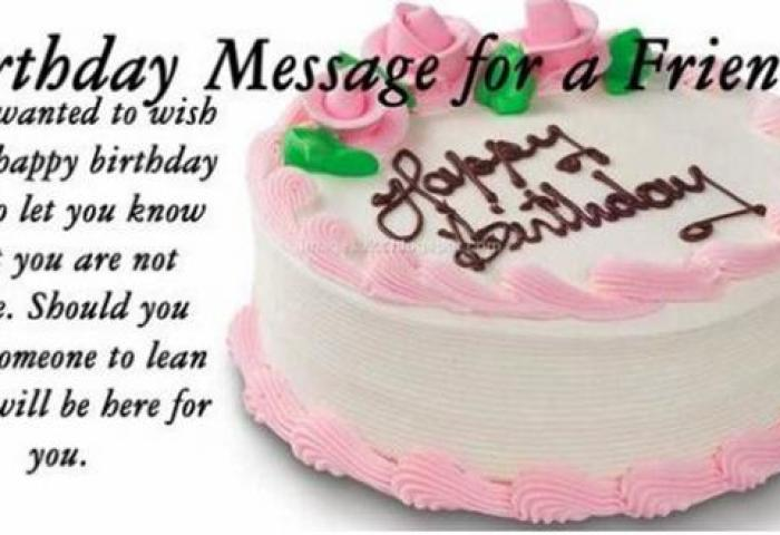 50 Funny Happy Birthday Quotes Wishes For Best Friends 2019