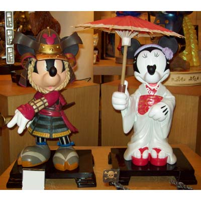 Your WDW Store Disney Big Figure Statue Samurai Mickey