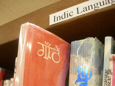 NYC Public Library Indic Books